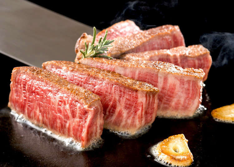 Japanese Steaks